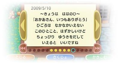 Ruu_0411